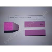 Бафик 4-х стор. розовый 150/150