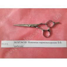 09-50 L Suntachi  Ножницы парикмахерские 5.0. рабочие