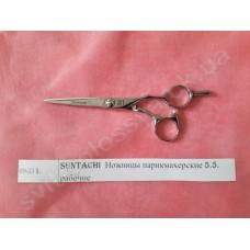 09-55 L Suntachi  Ножницы парикмахерские 5.5. рабочие