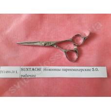 JY1480-50 L Suntachi  Ножницы парикмахерские 5.0. рабочие
