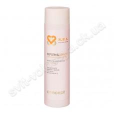 Шампунь для волос нероли-карите 250 мл увлажнение и мягкость